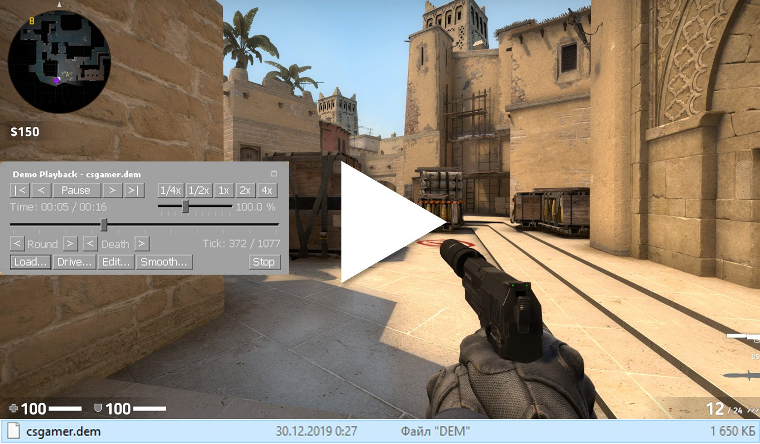 Demos in CS: GO - How to watch, rewind and record a demo